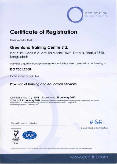 Greenland Training Center